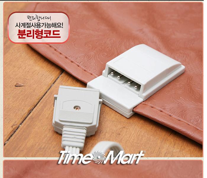 phần cắm điện của chăn điện Hàn Quốc